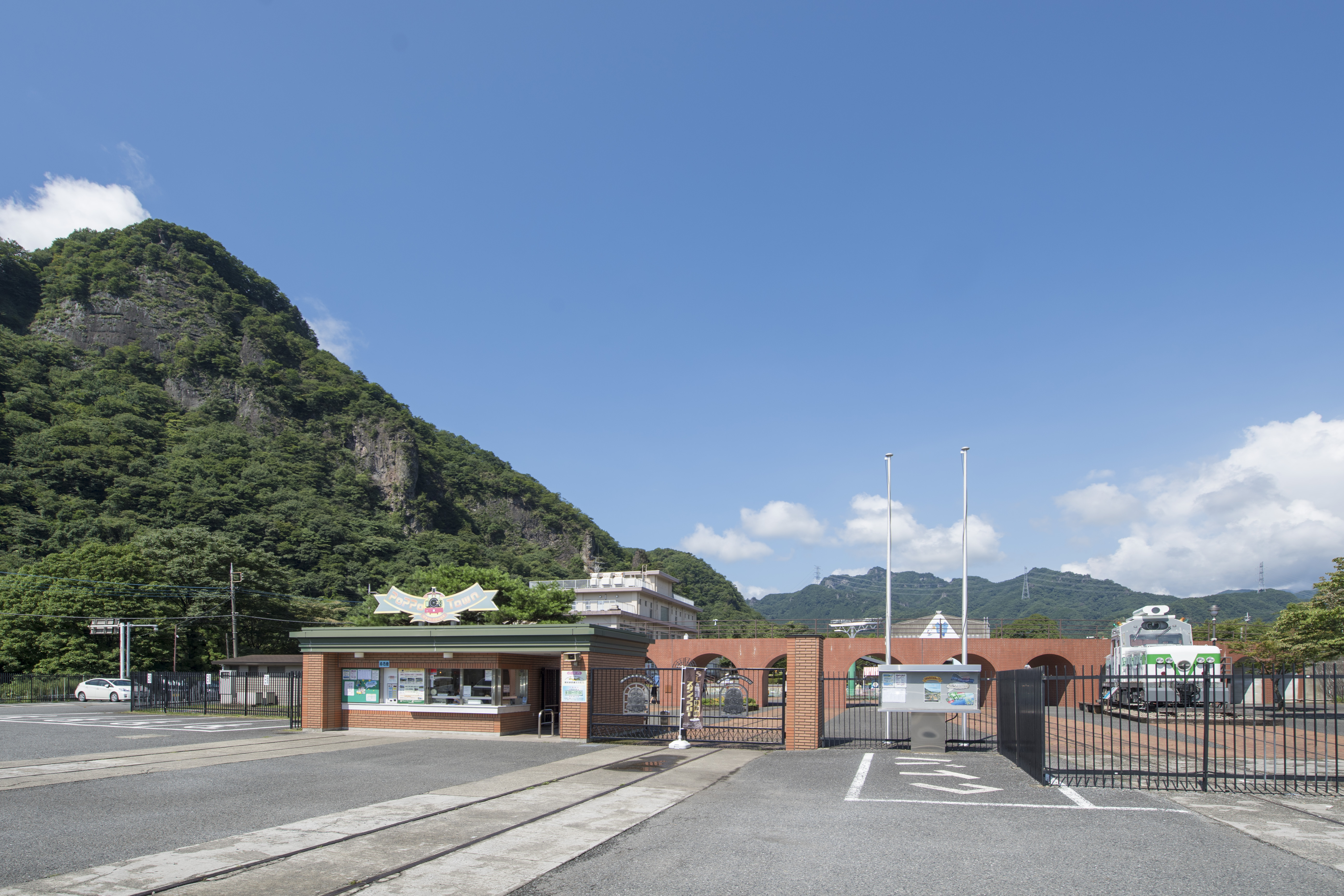 Usui Pass Railway Heritage Park 1 (One minute by foot from Tokyoya)