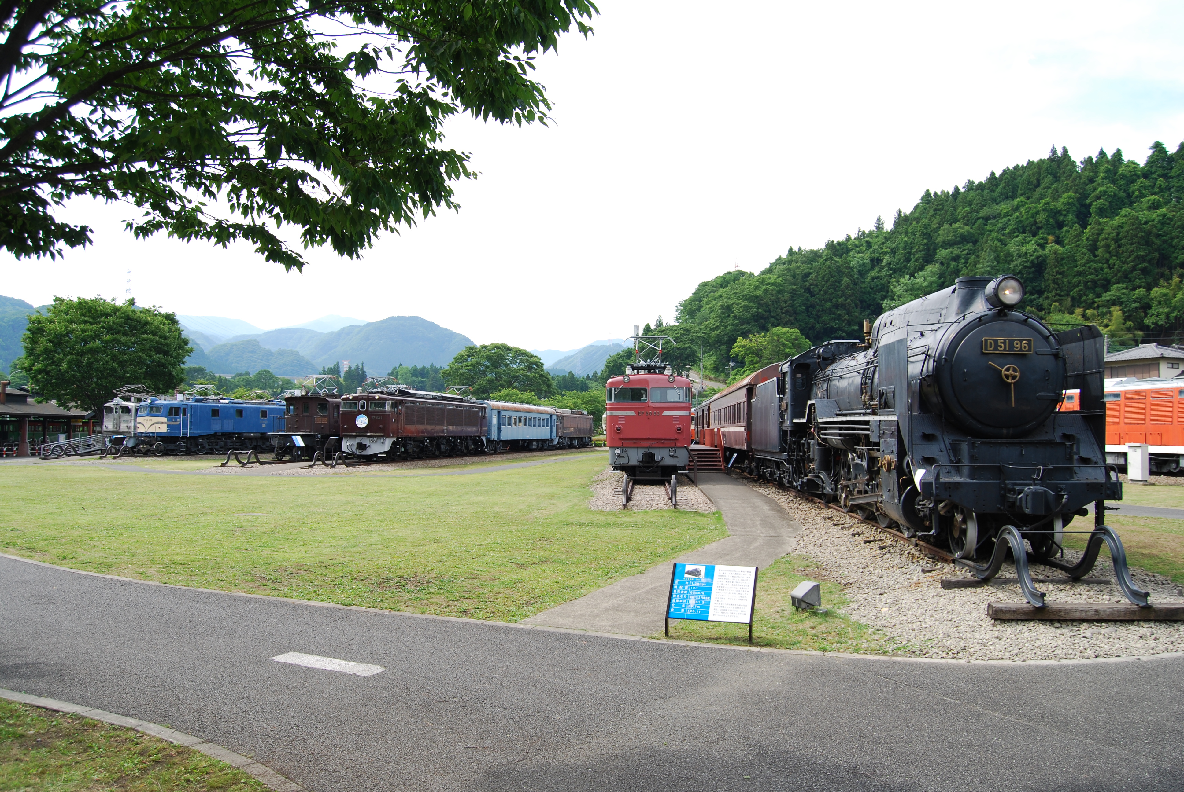 Usui Pass Railway Heritage Park 3 (One minute by foot from Tokyoya)